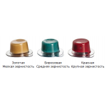 CLINPRO PROPHY PASTE, крупнозернистая, мятная, унидоза 2 г  (3M ESPE)